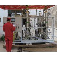 供应海水淡化设备山东四海水处理设备有限公司