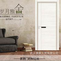 新款实木拼接门 实木门 套装门 韩式拼接门 实木复合门 B001