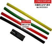 促销电缆附件1KV四芯交联电缆热缩终端头SY-1/4.1(适用25-50)