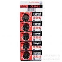 麦克赛尔(maxell)3伏CR2032 3V纽扣电池 1.3元一节 日本原产