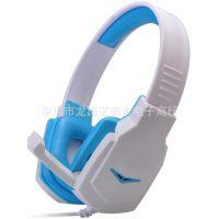 首望SW-119 立体声头戴式耳机 电脑游戏语音 耳机耳麦 网吧耳机