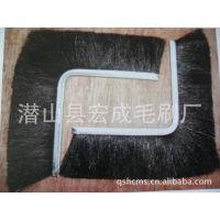 厂家供应马毛条刷,密封条刷,刷条可进行特殊打弯