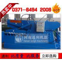 500吨废钢剪切机信誉度高