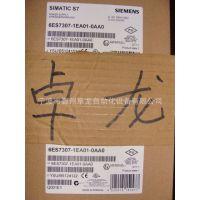 现货销售 西门子模块6ES7307-1EA01-0AA0  诚信合作