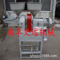 文远牌小型组合碾米机 粉碎碾米组合机 碾米粉碎机组合机