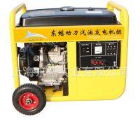 8kw三相汽油发电机DY9000S 美国同款 有轮子 欧洲品质发电机