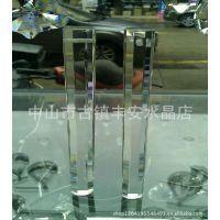 水晶灯饰挂件 水晶八角棒 250#八面棒