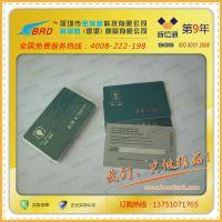 厂家促销 量大价优定制PVC胶印卡 连锁商场积分会员卡