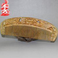 绿檀浮雕梳子 雕刻木梳 养生访静电梳子 美发梳子