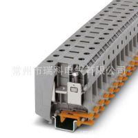 【正品】PHOENIX菲尼克斯 通用型大电流端子 UKH 50系列 江苏常州