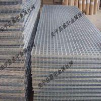 涉县热镀锌钢格板订制%加工钢格板信息材质