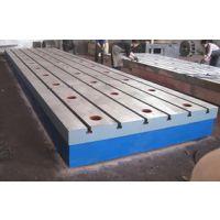 航星铸物铸铁T型槽平台的具体加工方法