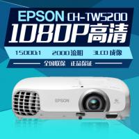 爱普生CH-TW5200,高清1080P,蓝光3D,上海望舜电子