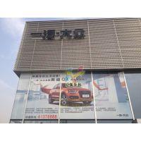 深圳汇美采用日本进口喷绘机,专业室内室外喷绘写真,服务电话15919976248