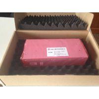 特售供应罗宾康LDZ10506511 LDZ10506511 LDZ10506511