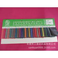 SK-0180#厂家供应秋冬季防风防水透气涤纶+锦纶风衣面料