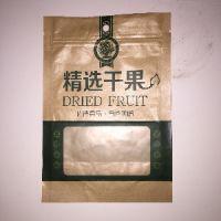 济南地区好用的牛皮纸开窗烫金袋 牛皮纸开窗烫金袋价格