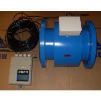 电磁流量计(四氟衬里 316L电极) M280114