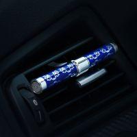 卡慕汽车风口香水夹 高档车载车用香水空调出风口香薰香夹创意