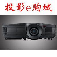 奥图码X402投影机高清蓝光3D投影仪支持1080P商务办公教育