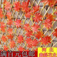 仿真红枫叶仿真花葡萄叶假花管道缠绕装饰花藤蔓假树叶塑料花批发
