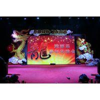 广州香格里拉大酒店发布会晚会活动会场布置搭建公司