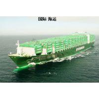 供应广州珠三角至英国 FELIXSTOWE菲利克斯托 出口整柜运输 海运费咨询 深圳易帆