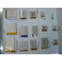 厂家供应锂电池 聚合物,型号多种类齐全,有库存