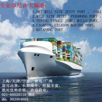 查亚普拉Jayapura海运集装箱运输DDU/DDP服务代理