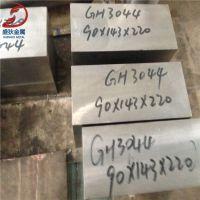 GH4202高温合金