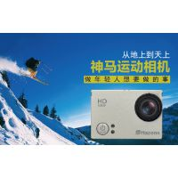 HAZENS HZY001神马拍拍 智能行车记录仪 车载运动摄像机