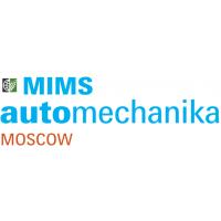 2016年俄罗斯莫斯科汽配展-【提供补贴协助服务】