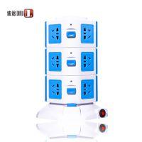 迪途插座插排新国标标准插孔3层12孔位塔式插座1.8米10A过载保护