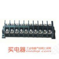 友邦板式接线端子UTD-63