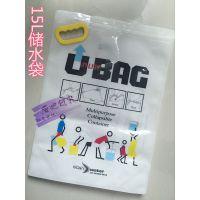 复合材质5L饮用水软包装/可折叠水袋 大容量10L储水袋 袋装水包装袋