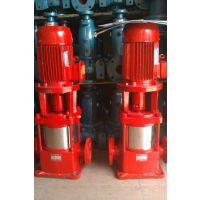 温邦消防泵厂家XBD6/24-80L-250IB多级增压泵/30kw消防泵多少钱