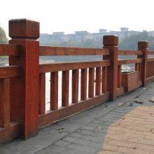 四川仿木栏杆厂家 质量上乘 价格合理 欢迎来图定制