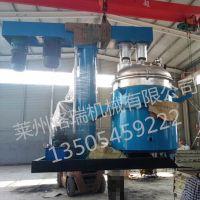 莱州格瑞供应GFJ系列升降式真空搅拌机厂家直接发货