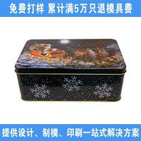 广州铁盒厂家供应圣诞礼品铁盒,马口铁盒包装,圣诞铁罐