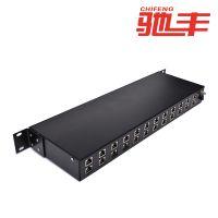 驰丰厂家直销24口网络信号防雷器机架式标准1U尺寸JCF-SC100-RJ45 24口