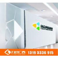 西安形象墙设计--西安形象墙设计公司--西安前台形象墙设计