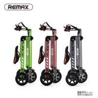 REMAX电动便携可折叠电动车迷你智能双轮平衡车代驾代步自行车便携锂电池
