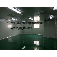 净化工程-净化车间-无尘车间-GMP车间-喷涂车间-牛奶车间-LED车间