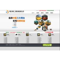 松江万达网站建设,万达做网站公司,松江小昆山设计企业网站