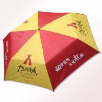 动漫星城广告伞_动漫雨伞_定制卡通伞