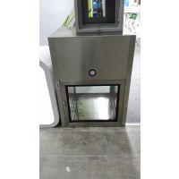 煌迪机电销售百级净化CDC-ZJ304不锈钢内径500内嵌门式电子连锁洁净传递窗 风机自净式传递窗