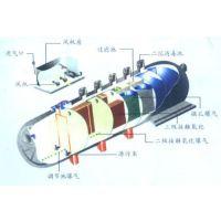 陕西博锐派(在线咨询),榆林市污水处理系统,别墅污水处理系统