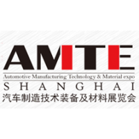 2017上海国际汽车制造技术装备及材料展览会