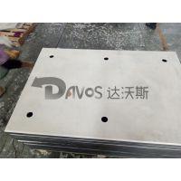达沃斯聚乙烯含硼板中子屏蔽板材 4156含硼防辐射板加工