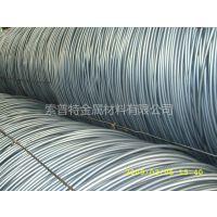 供应苏州/宿州/淮北SWRCH30K盘条/盘圆-30K价格/材质报告